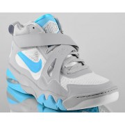 NIKE AIR FORCE MAX CB 2 HYPERFUSE